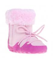 Dětské zimní capáčky Bobo Baby 6-12m růžové