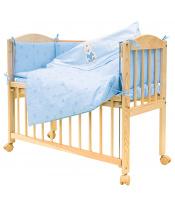 Scarlett 7dílná souprava do postýlky Scarlett Baby MÉĎA 90 x 41 cm - modrá