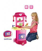 Velká dětská kuchyňka s pračkou Bayo + příslušenství 11 ks