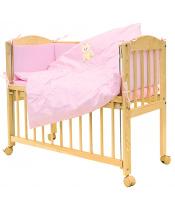 Scarlett 7dílná souprava do postýlky Scarlett Baby MÉĎA 90 x 41 cm - růžová